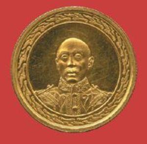 Уникальный китайский золотой номиналом $50