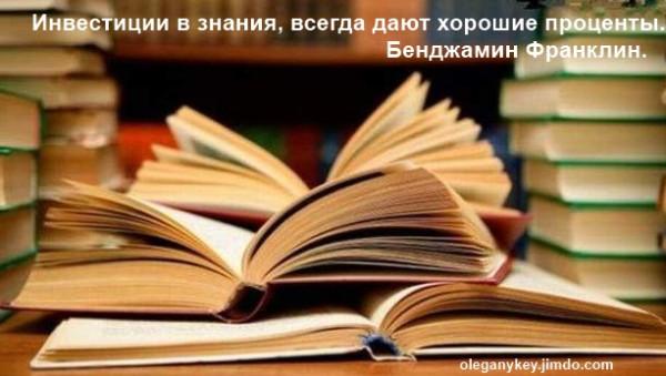 1312177644_aforizm-008