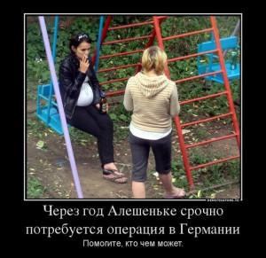-ry374r3Z_0