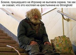 danieldefo.ru-storage-images-2013-11-03-full-cn5kJCtYCQs
