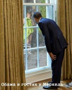 Обама в гостях у Меркель