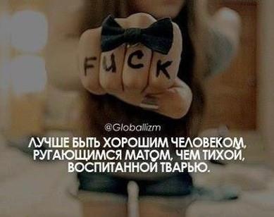 мое-кредо
