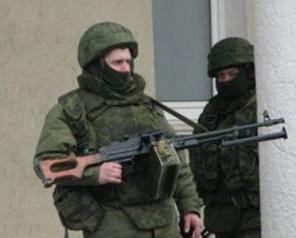 Блокирование украинских частей