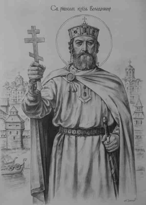 армянской крещение руси картинка карандашом время