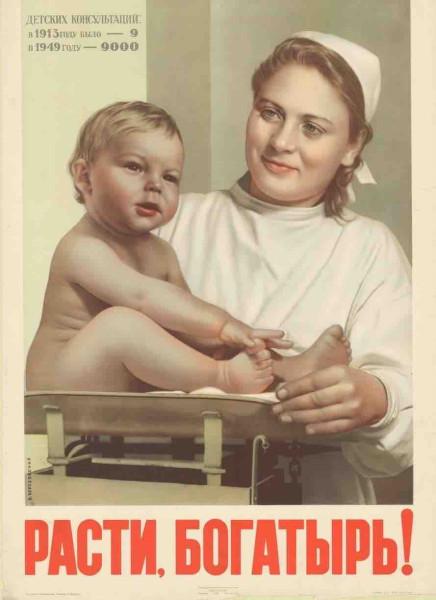 Младенческая смертность на Урале при царе-батюшке и совке…