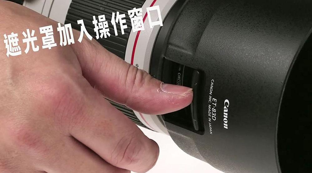 Canon 100-400 New  (2)