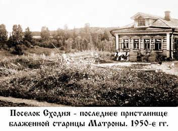 Matrona%20Moskovskaya%2020