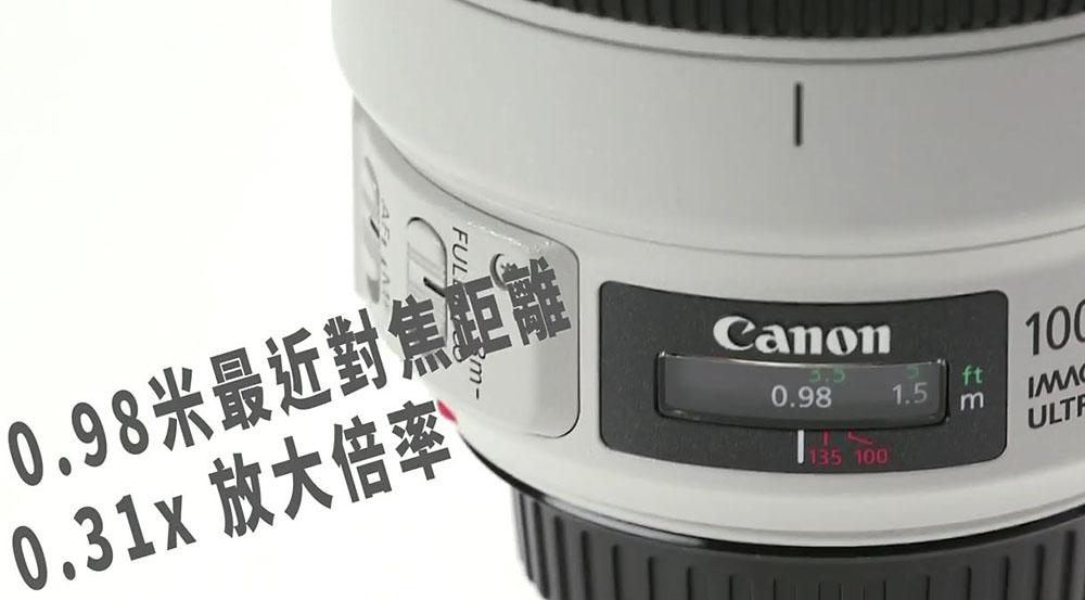 Canon 100-400 New  (5)