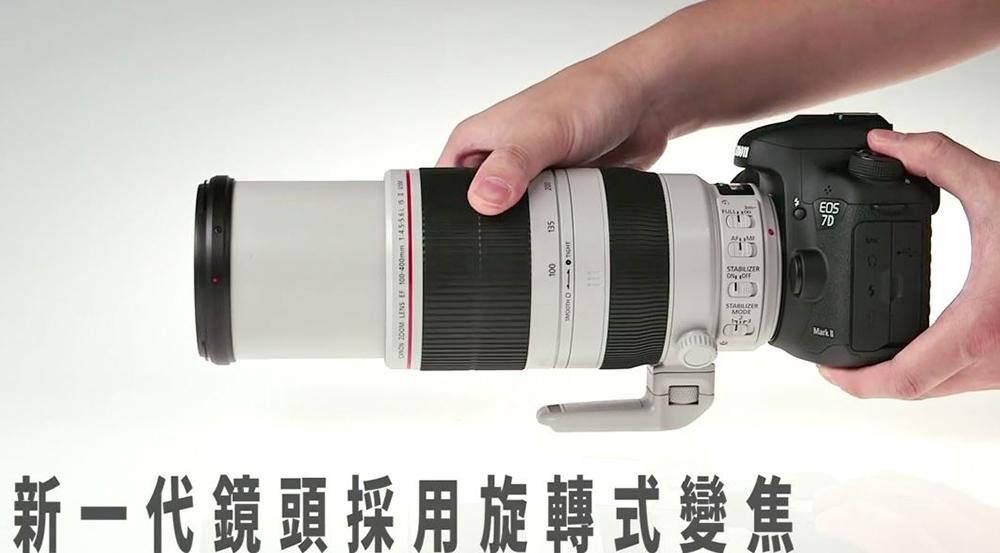 Canon 100-400 New  (7)