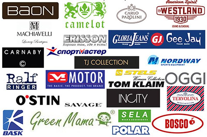 российские бренды одежды для женщин список