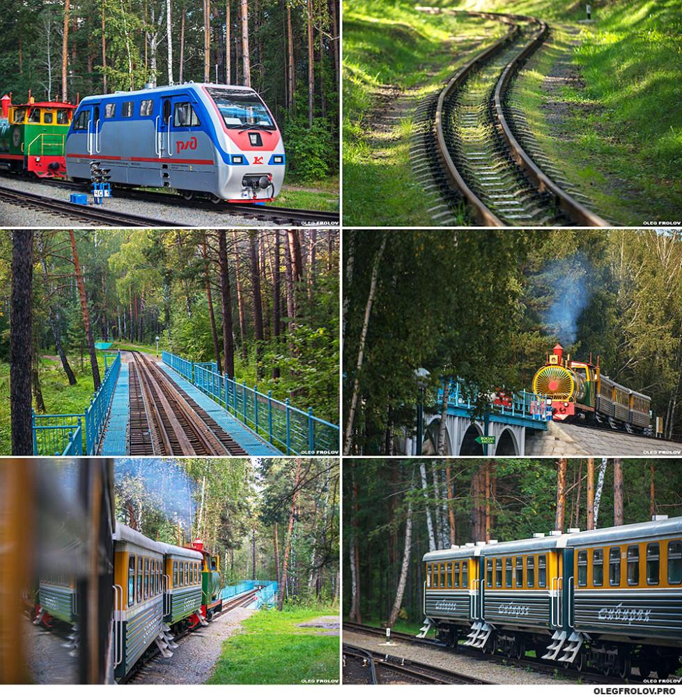 Новосибирская детская железная дорога 1.jpg