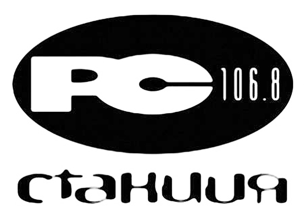 Station 106_8 FM Label.jpg