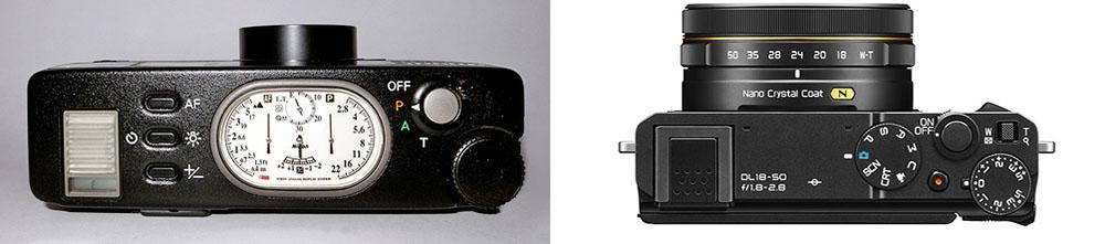 Camera Nikon 2.jpg