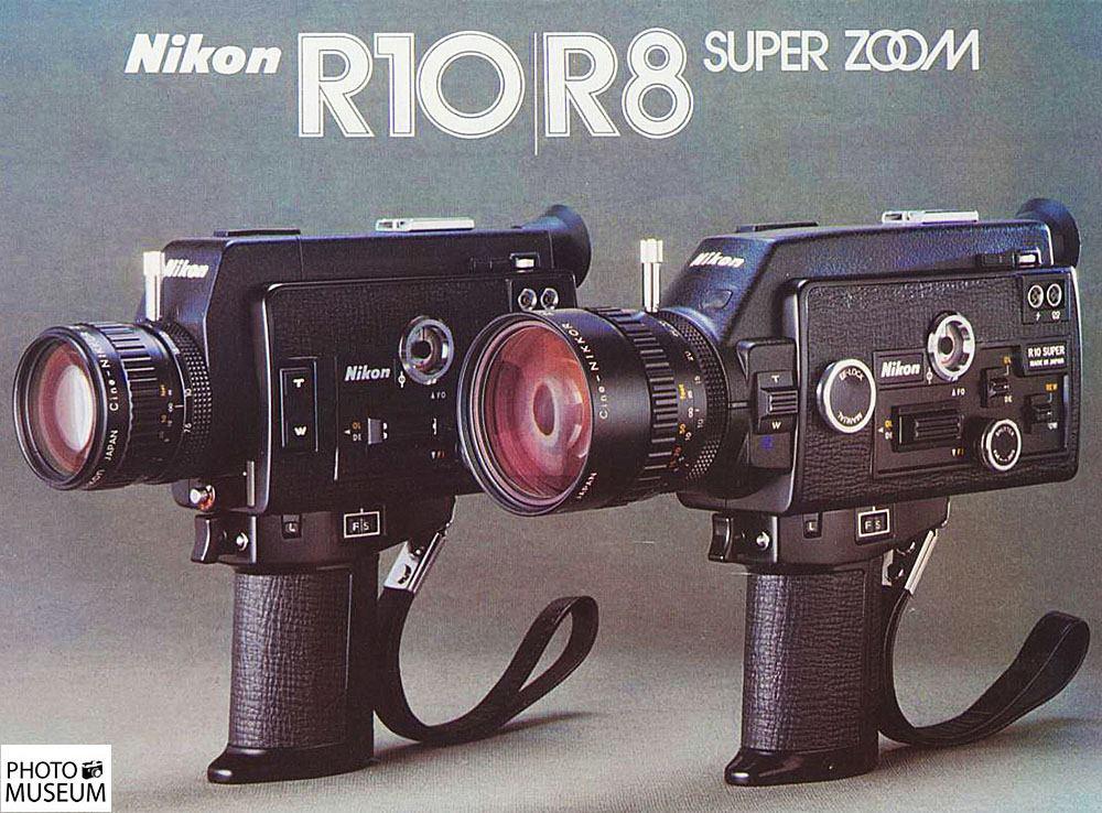 Nikon R8  (4).jpg
