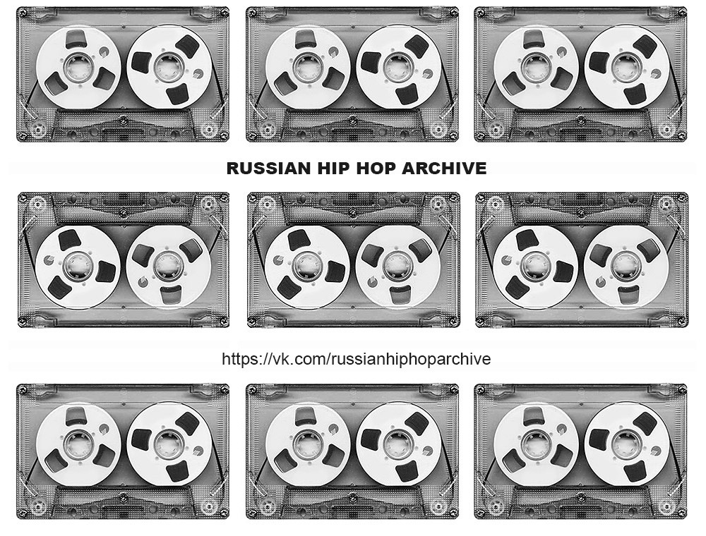 RUSSIAN HIP HOP ARCHIVE.jpg