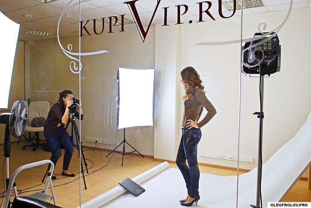 Один день из истории KupiVIP  Рекламный фотограф Олег Фролов   (2).jpg