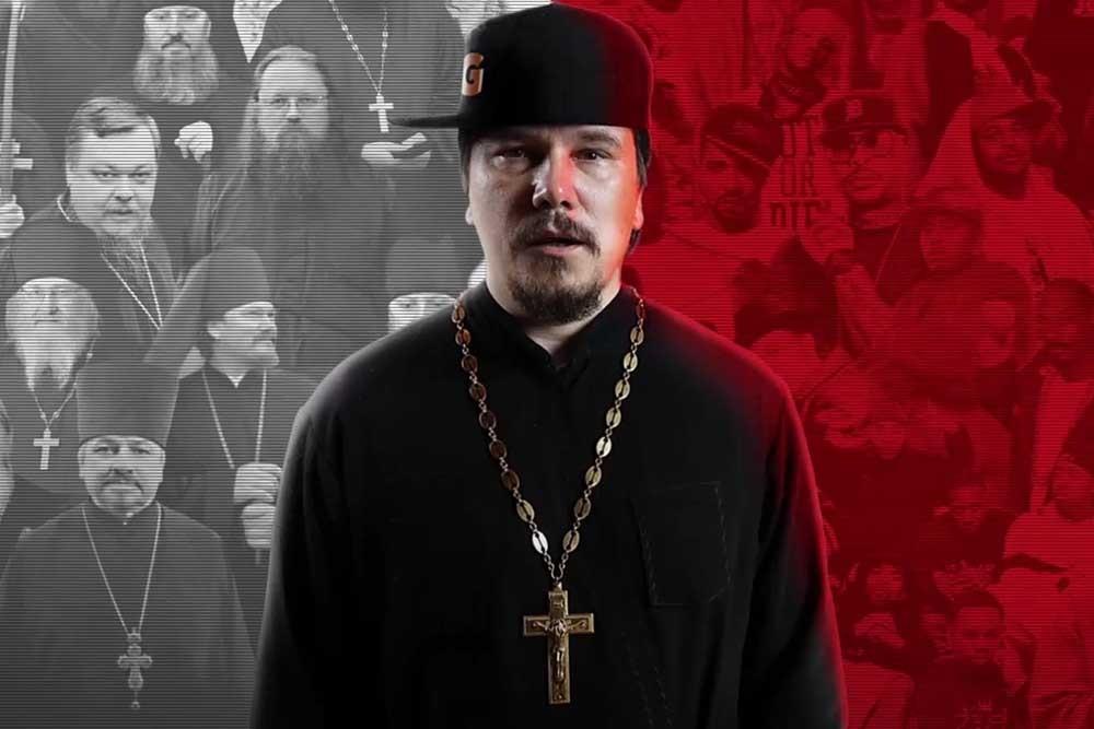 Православной рэп от настоятеля.JPG