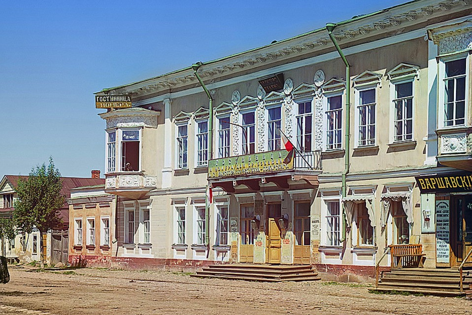 Тверская губерния 100 лет назад (10).jpg