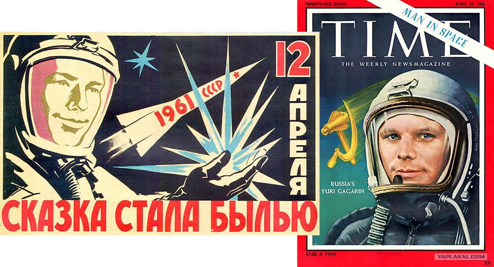 Юрий Гагарин День Космонавтики  (5).jpg