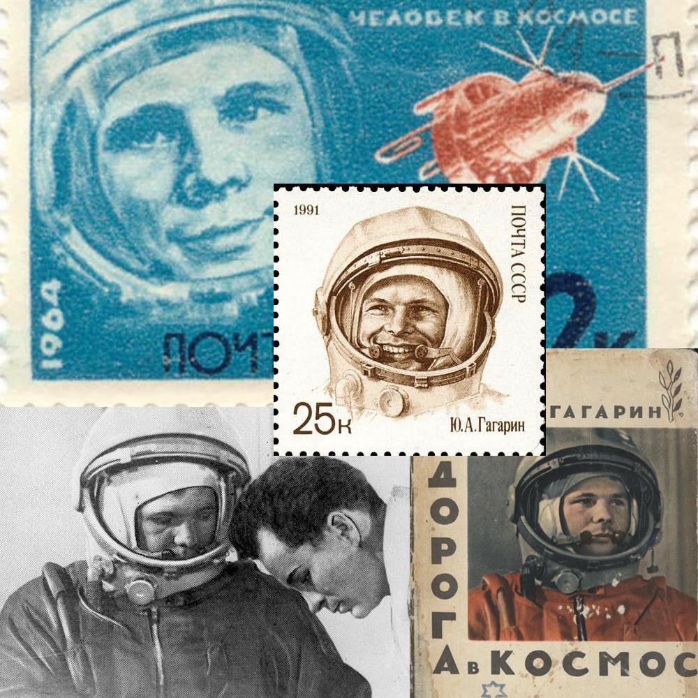 Юрий Гагарин День Космонавтики  (6).jpg