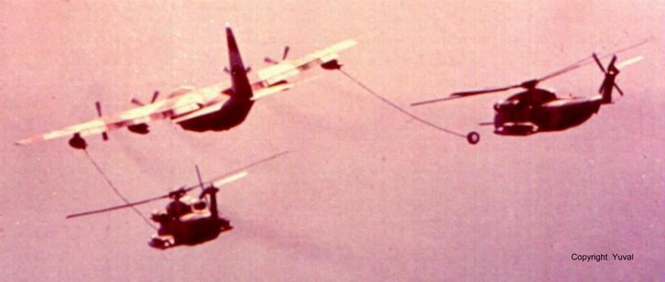 C-130_05_&CH-53.jpg