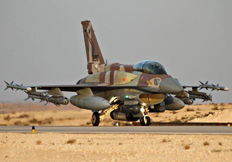 F-16I_128_Dalila.jpg