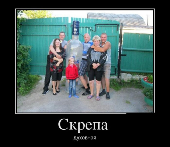 Скрепа