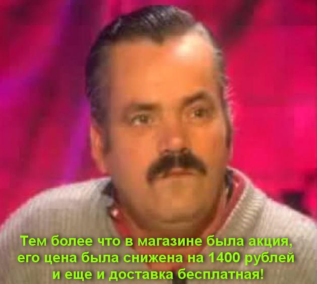 00 испанец