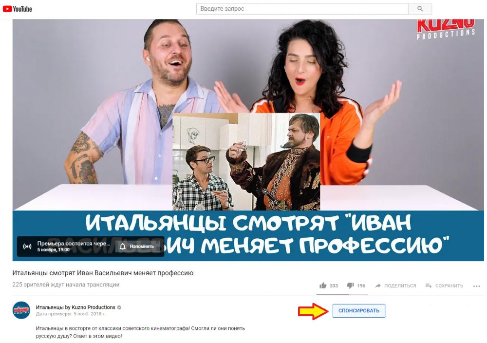 Как потерять разозлить подписчиков своего видеоканала