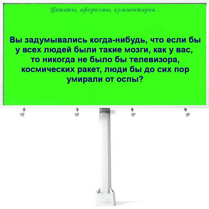 Цитата7