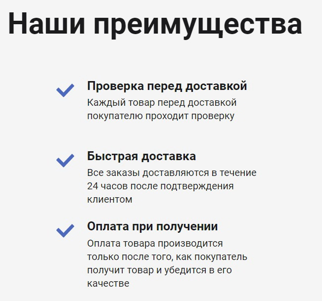 0 преим
