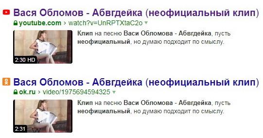 0 Вася