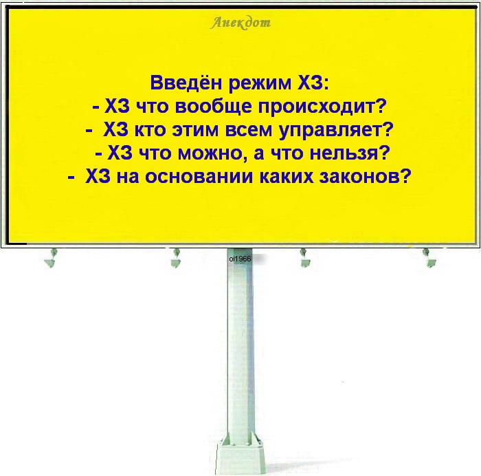 Анекдот4