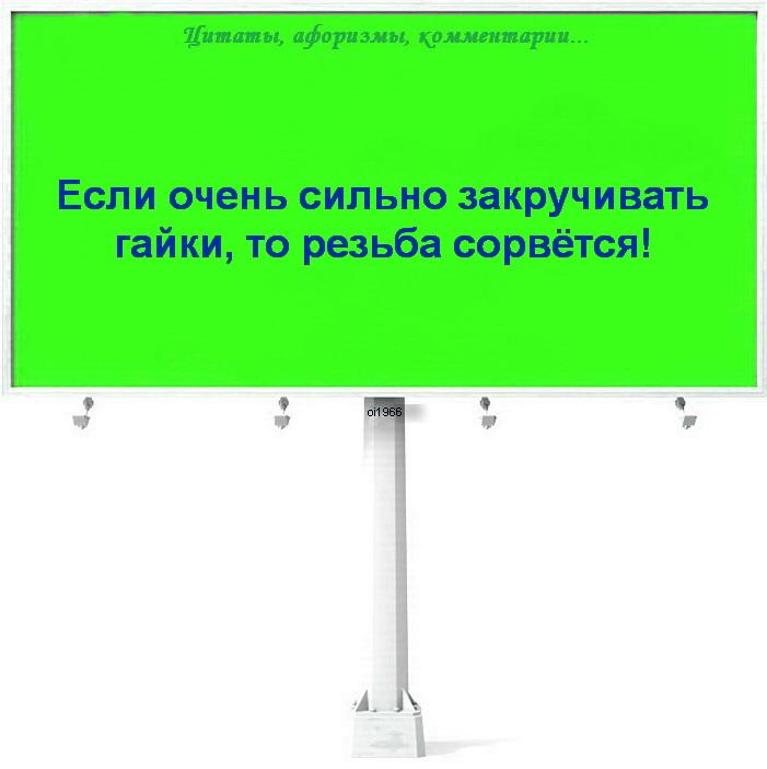 Цитата55