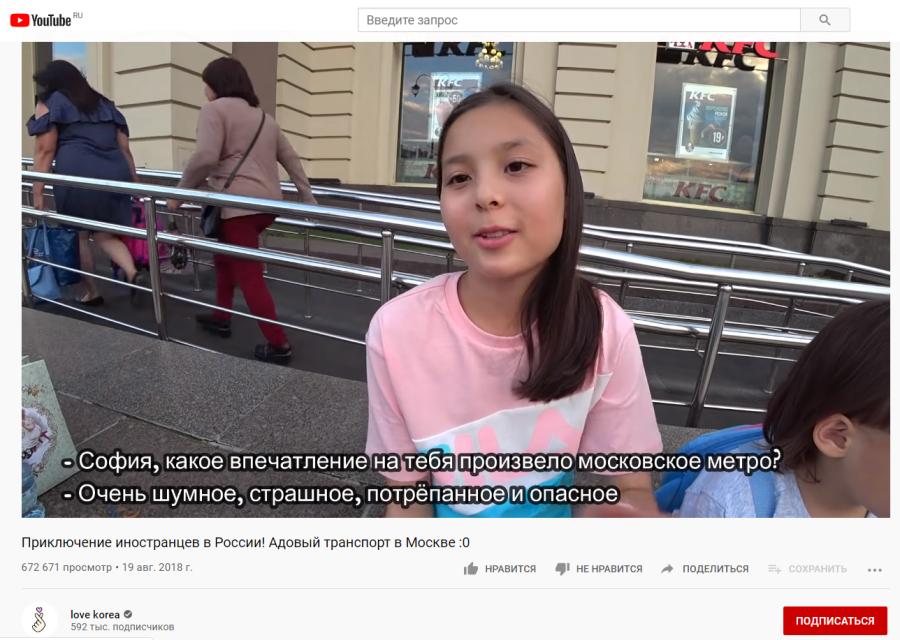 Про метро в Москве