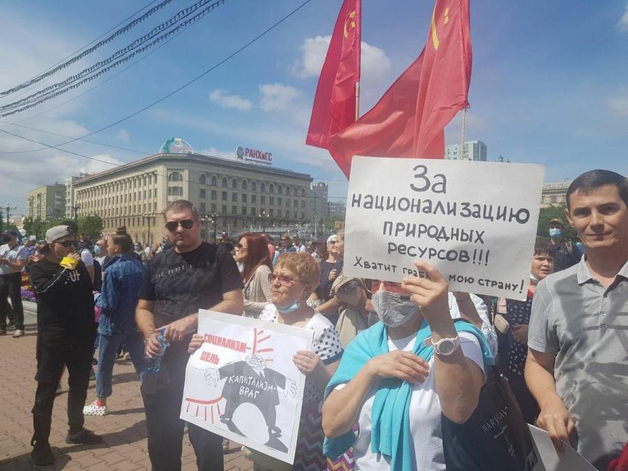 Хабаровск 8 августа 2020