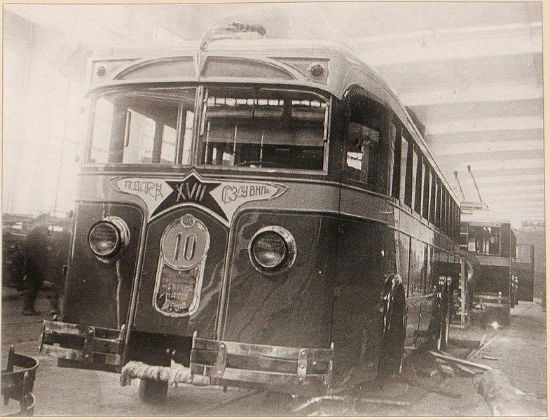 Первый московский троллейбус 1934