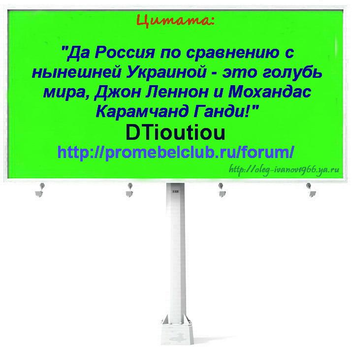 Цитата - 212