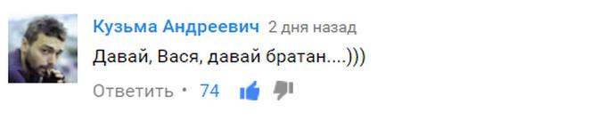 Вася Обломов - Живее всех живых