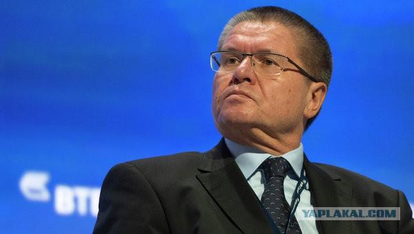 В следующем году безработных в России может стать больше