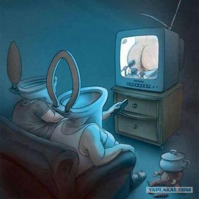 Про ТВ