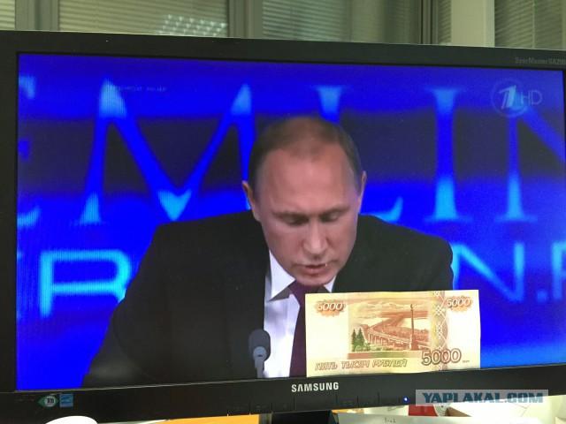 Поднимаем нац валюту