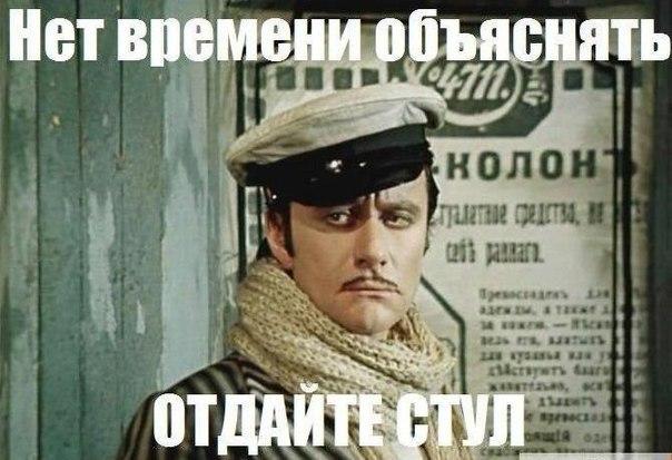 Развод с медицинской книжкой Москва Свиблово
