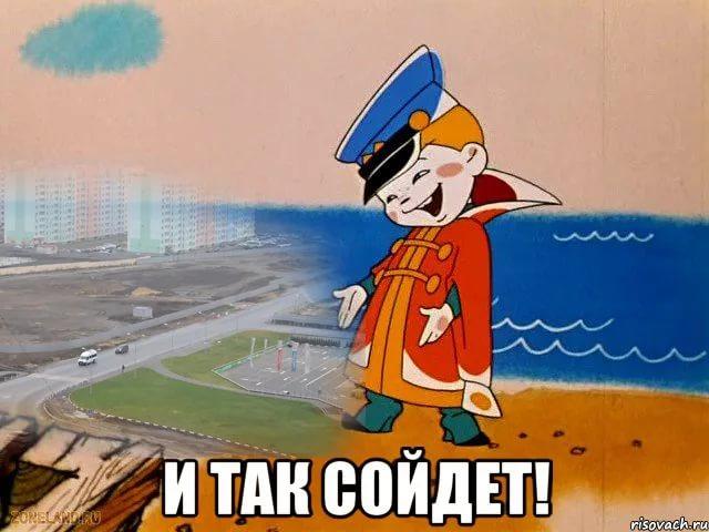 _tak_soidet_yapfiles.ru