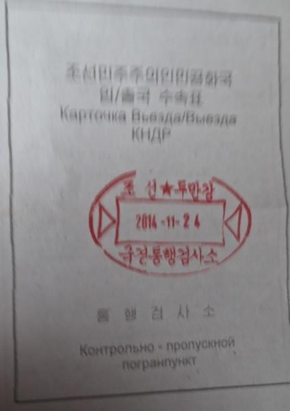 41_Сж