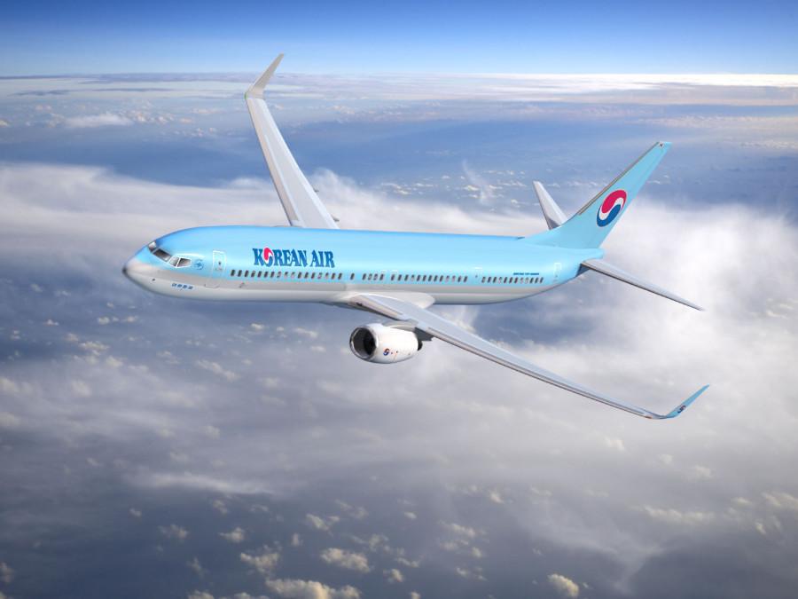 Южнокоейская авиакомпания