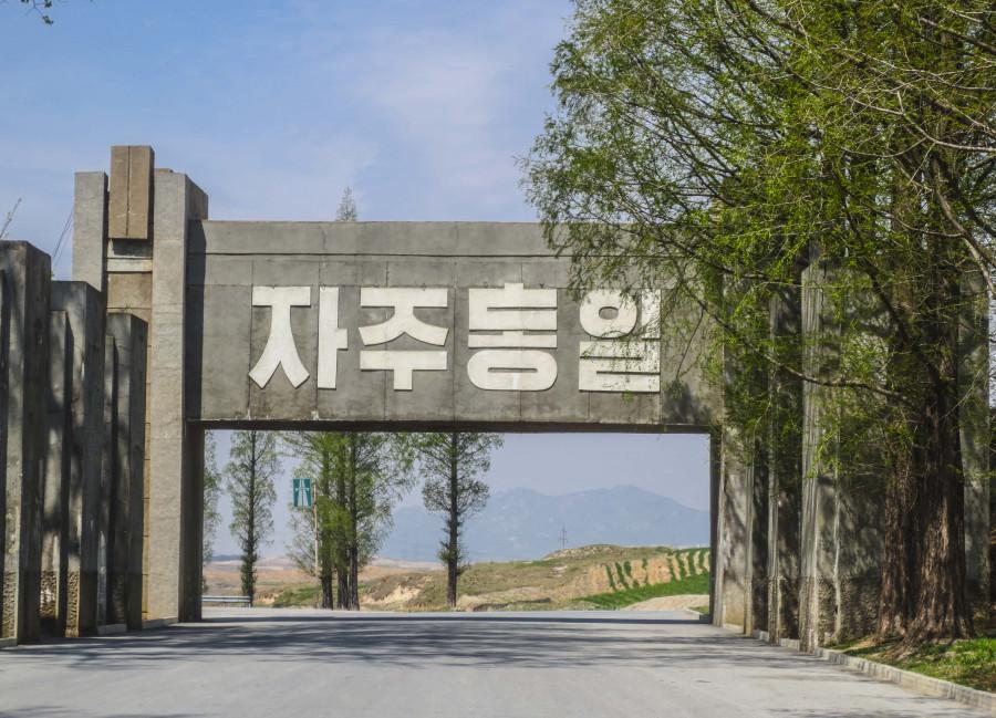 Поездка в Северную Корею – демилитаризованная зона