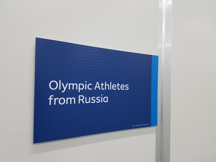 Олимпийский дневник. Итоги 7 февраля 2018 года (до открытия ОИ 2 дня)