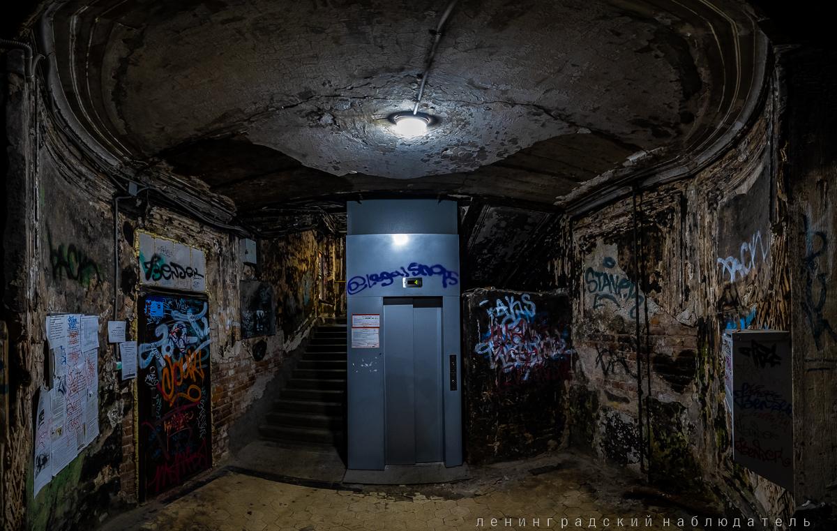 Дверь в Ад.