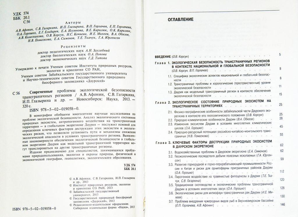 DSCN5435